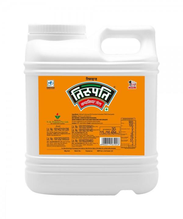 Tirupati Cottonseed Oil (तिरुपति कपासिया तेल) - 15 ltr (Jar)