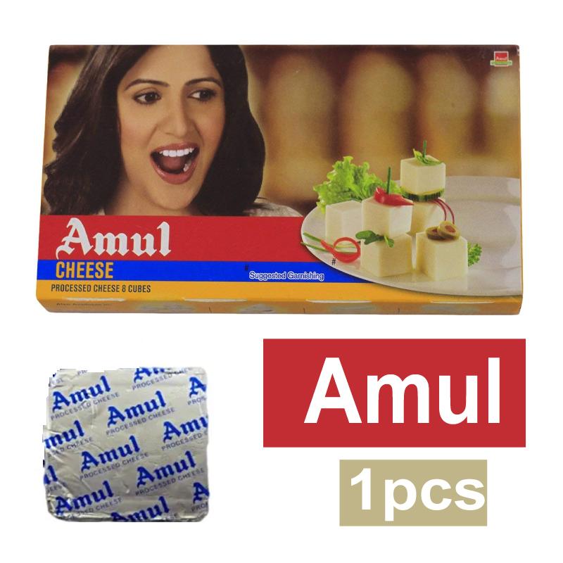 Amul Cheese - 1 Pcs.