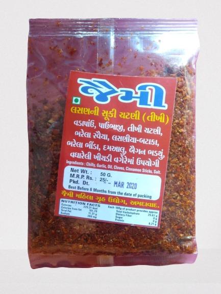 Garlic Chutney (Dry) - 50 gm