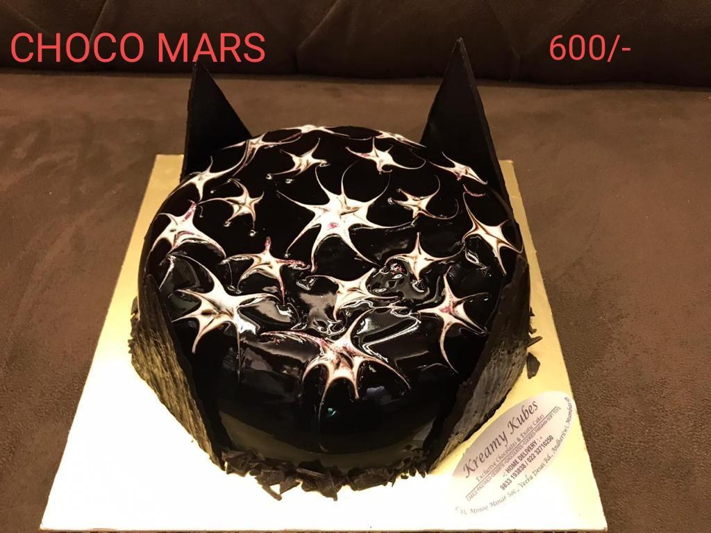 Choco Mars Cake - 500gm