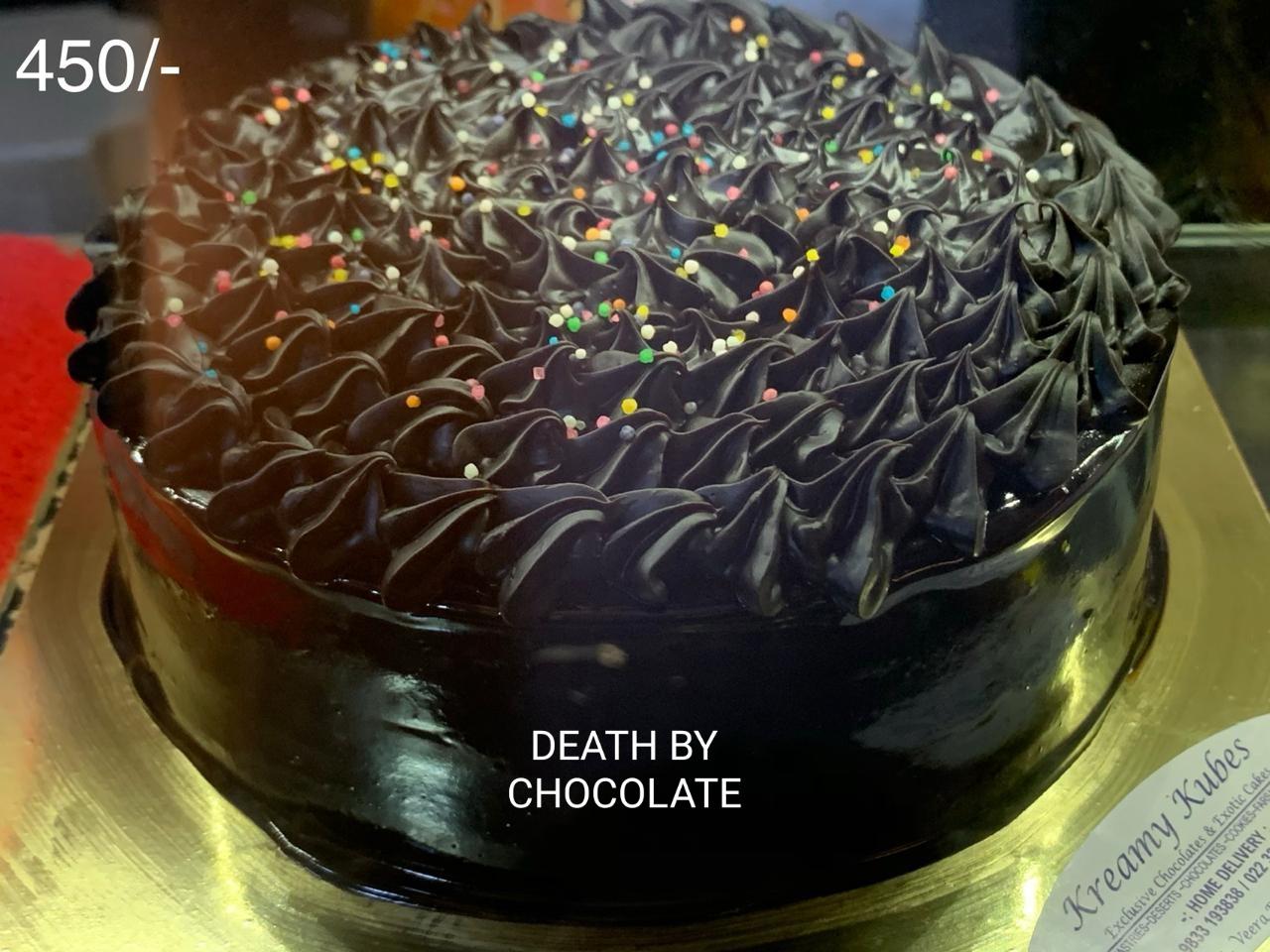 Chocolate Butterscotch - 500gm