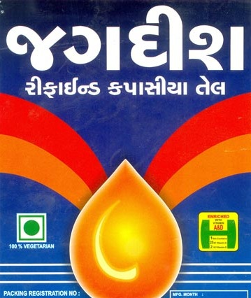 Jagdish Kapasiya Tel (Cottonseed Oil) 5 ltr