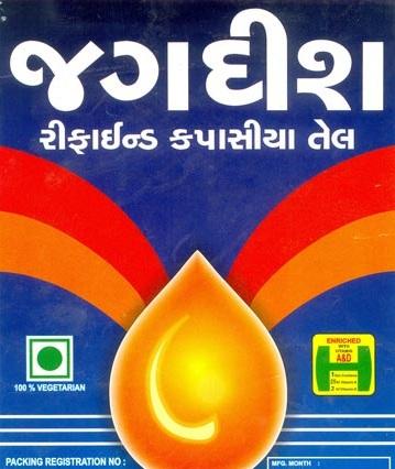 Jagdish Kapasiya Tel (Cottonseed Oil) 1 ltr