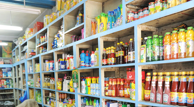 Akshar Provision Store Background
