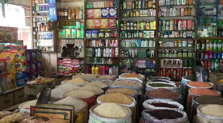Bhairavnath Super Market Background