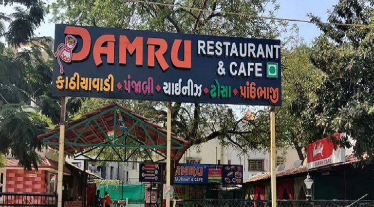 Damru Restaurant and Café Background