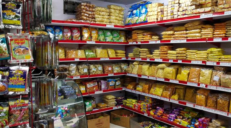 Jitu Supermarket Background