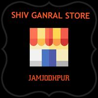 Shiv General Store Logo