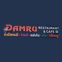 Damru Restaurant and Café Logo