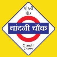 Chandni Chowk Logo
