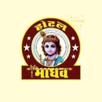 Hotel Madhav Logo