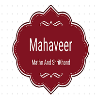 Mahaveer Matho And ShriKhand Logo