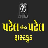 Patel & Patel Fast Food Logo