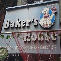 A Bakers House Logo