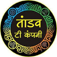 Tandav Tea Company Logo