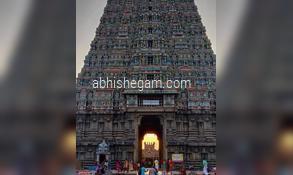 temple spiritual god facts