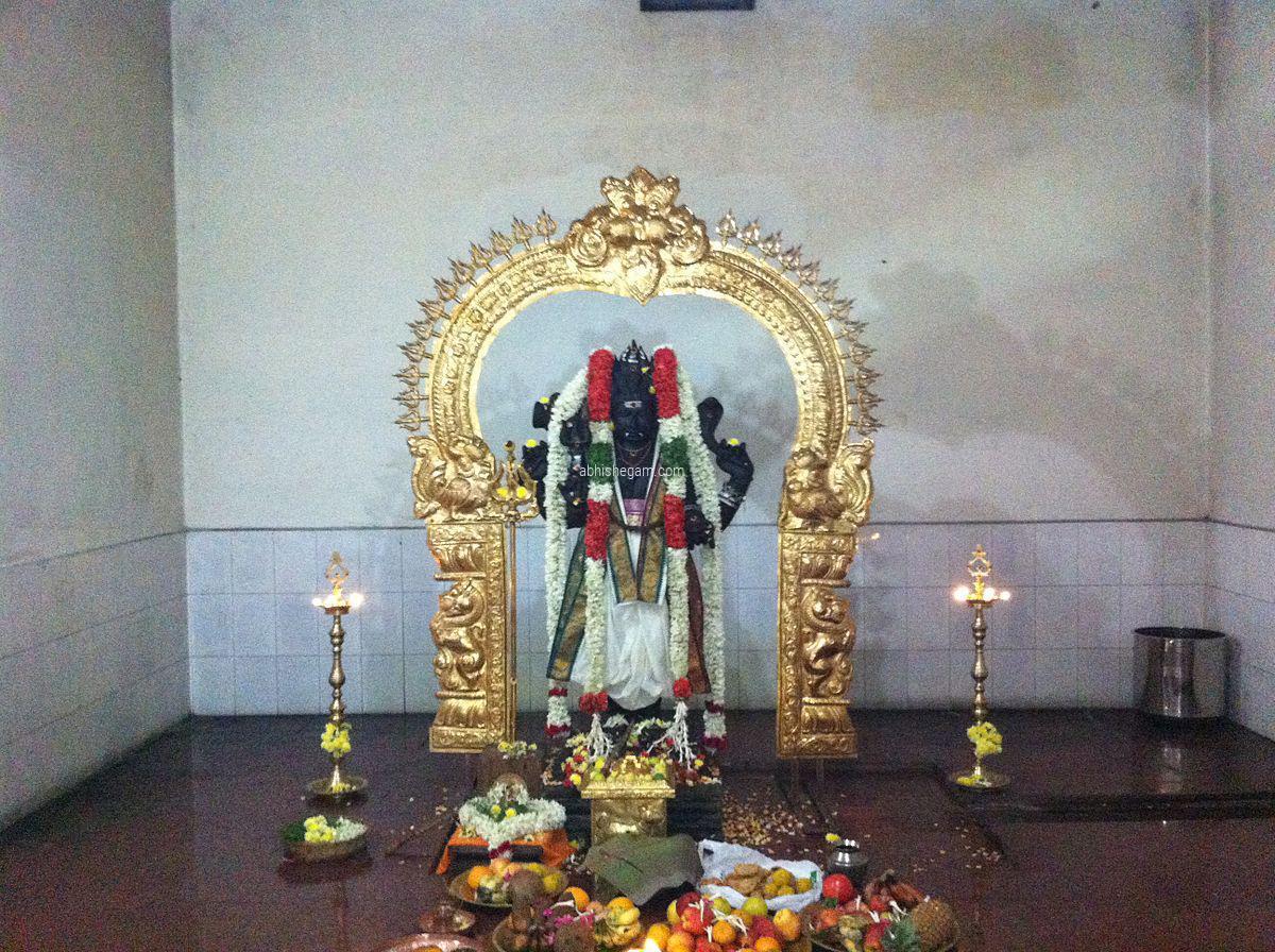 bhairva