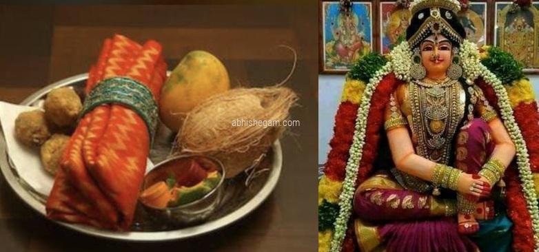 varalakshmi-nombu-prasatham mangaliya-poojai