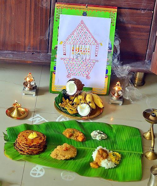 god pray prasatham
