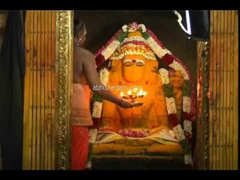 thirupattur-bhrima
