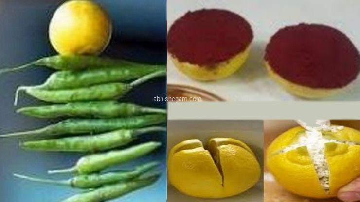 lemon eye people