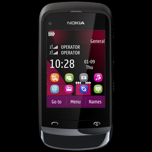 Negotiable Check Out Mobile Price List For Nokia Mobiles All Models By Saravanan
