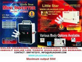 CFL Inverter 50W For 3 CFL - Invertors - UPS - Generators in