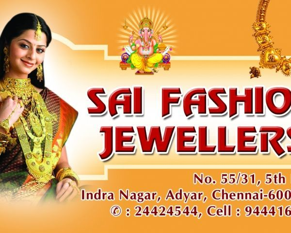 Negotiable Bridal Jewels For Rent By Sai Sowmiya