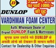 Authorised Dealer of Original DUNLOP Foam & Mattresses