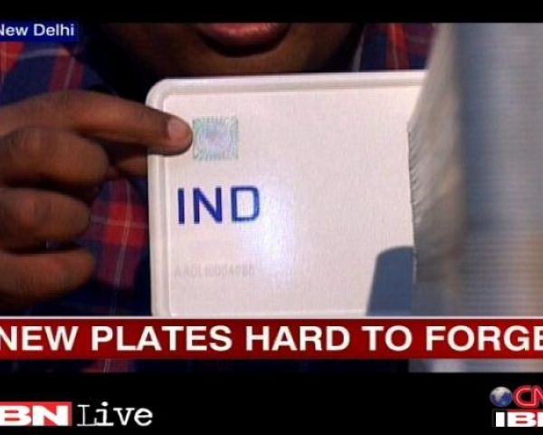 500 SUPPLIER OF IND EMBOSSED NUMBER PLATE FOR CARS & BIKES by Firoz