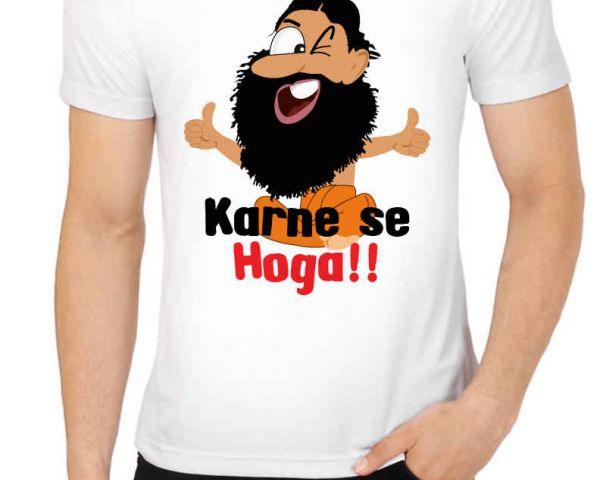 Buy Men Funny T-Shirt Online - Karne Se Hoga Men Clothing ...