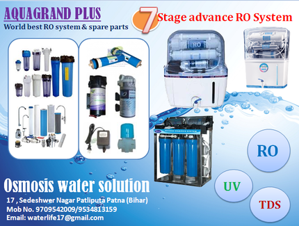 17ed07fb6 ₹7500 Water purifier ro system available at wholesale rate by Shambhu Mandal