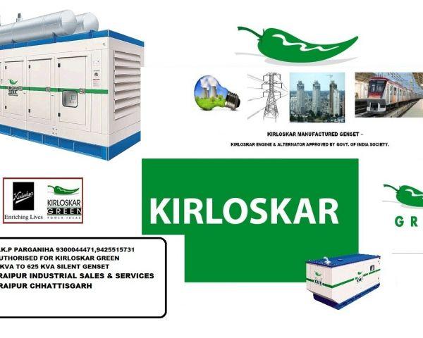 Price List Of Portable Silent Diesel Generator 5 Kva 625 KvA -