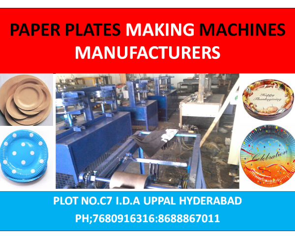 Thanks Submitted  sc 1 st  ClickIndia.com & Paper Plates Making Machines Industrial Equipment Bangalore 136485536