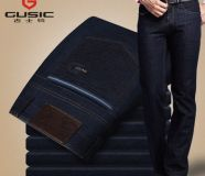 Manufactures of jeans pants we offer you for lowest...