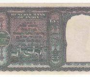BRITISH INDIA Rs 5 C D DESHMUKH 5 Deer FIVE RUPEES...