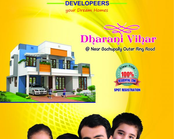 200 Rs  10 Lakhs Only In Bachupally Near Residential Land