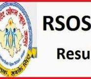 10th Class Rajasthan State Open School Result 2017-18