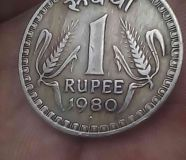 Antique coin for sale