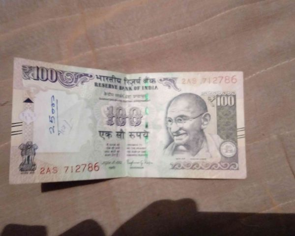 100 Rs Note Having Holy Number 786 - Arts - Antiques in