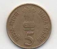 OLD INDIAN RUPEES 5 COIN