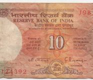 VERY OLD RUPEES 10 NOTES