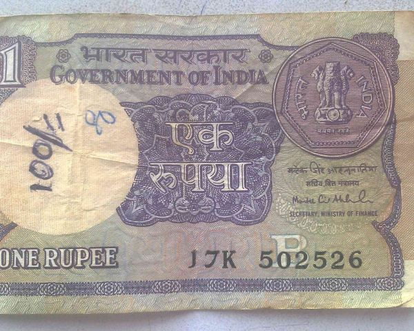 Indian old one rupee note for sale