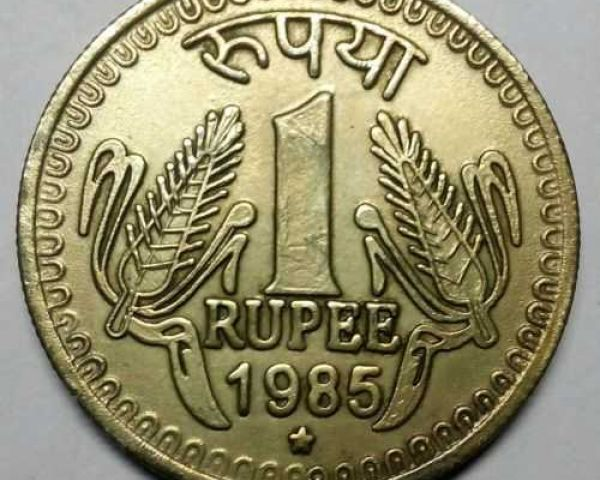 ONE RUPEE COIN OF 1985 AND 1972 WITH 1O GRAM .... 08 - Arts - Antiques in  Chennai, 142205484 - Clickindia