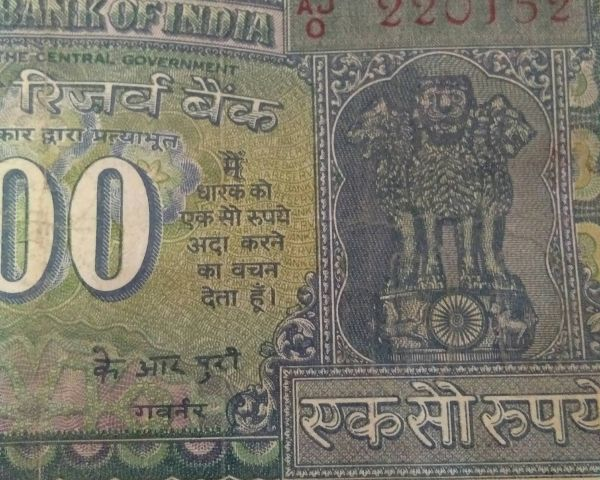 old Indian 100 rupees note sell with bhankra dam