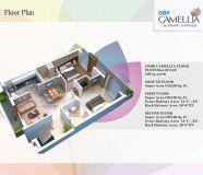 2bhk flat for sale in GBP Camellia,kharar kurali...