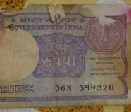 Rare one Rs note signed by Montek Singh Ahluwalia
