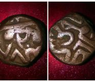 Antique Indian Coin