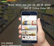 Buy Online Mobiles in Indore At Best Price   Seepup