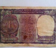 Antiq 1 Rupee Note